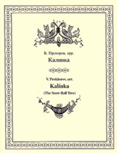 Sheet music: Kalinka (SATB)
