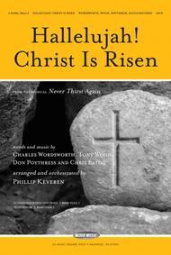 Hallelujah! Christ is Risen!