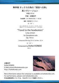 """""""Travel to the headwaters"""" for saxophone solo Op.143d sheet music"""