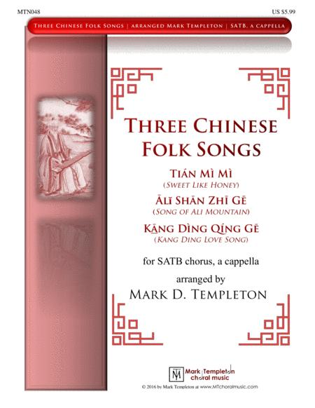 chinese traditional sheet music to download and print - World center