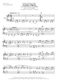 Alan Menken  Sheet Music < Short EZ Piano #72 > Arabian Nights from Walt Disney's ALADDIN Song Lyrics Guitar Tabs Piano Music Notes Songbook