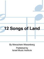 Menachem Wiesenberg  Sheet Music 12 Songs of Land Song Lyrics Guitar Tabs Piano Music Notes Songbook