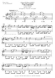 Tsuyoshi Yoroiguma  Sheet Music < Short EZ Piano #252 > The Final Bell (from Rocky) Song Lyrics Guitar Tabs Piano Music Notes Songbook