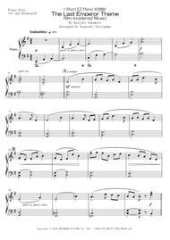 Ryuichi Sakamoto  Sheet Music < Short EZ Piano #288> The Last Emperor Theme Song Lyrics Guitar Tabs Piano Music Notes Songbook