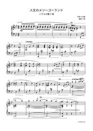 Sheet Music [Joe Hisaishi]Merry-go-round Of Life / Piano solo Song Lyrics Guitar Tabs Piano Music Notes Songbook