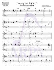 Joe Hisaishi  Sheet Music [Fullsicle / Lever Harps] Carrying You ????? (Laputa Castle in the Sky) Song Lyrics Guitar Tabs Piano Music Notes Songbook