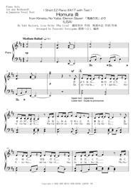 Lisa  Sheet Music < Short EZ Piano #417 with Text > Homura from Kimetsu No Yaiba (Demon Slayer) Song Lyrics Guitar Tabs Piano Music Notes Songbook