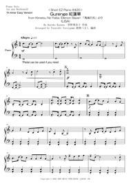 Lisa  Sheet Music < Short EZ Piano #420 > Gurenge from Kimetsu No Yaiba (Demon Slayer) Song Lyrics Guitar Tabs Piano Music Notes Songbook