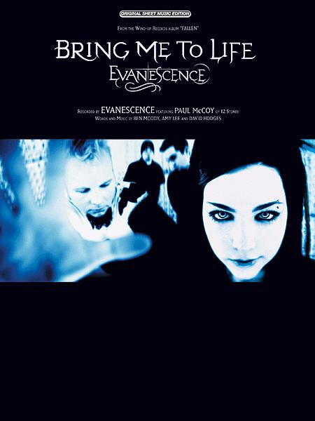 Evanescence : Bring Me To Life