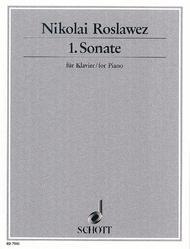 Nikolai Andreyevich Roslavets  Sheet Music 1. Sonata Song Lyrics Guitar Tabs Piano Music Notes Songbook