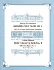 Cherubic Hymn No. 2